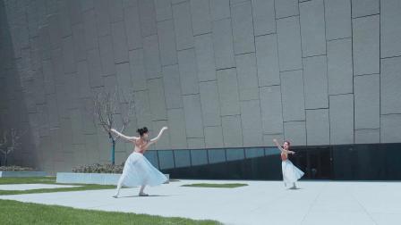 用青春记忆里的经典歌曲,西域男孩《My Love》跳一支绝美芭蕾舞!太梦幻了!