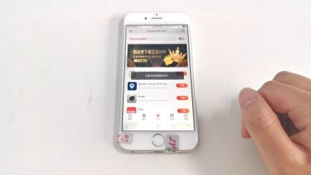 吃鸡刺激战场使命召唤callofduty堡垒之夜王者荣耀如何通过niudun100下载国际服的游戏IPHONE全球应用商店第三方手机助手