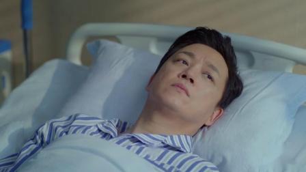 莫衡住院杨丽雅贴身照顾,感觉复合有望了?