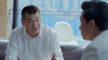 李洪海被老丈人嫌太穷,斗志昂扬不信拿不下他