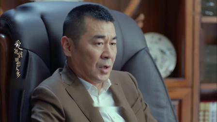 """李洪海向可可告知身份,薛瑛用""""证据""""嘲笑李洪海"""