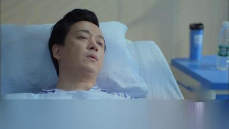 李洪海带可可去酒店,杨丽雅找莫衡想挽回