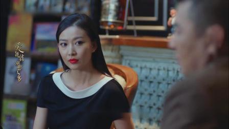 """李洪海找刘东阳对峙,小票监控""""证据""""确凿"""