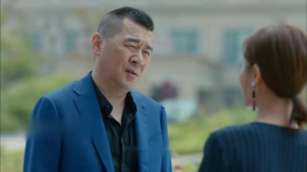 李洪海向可可坦白身份,向莫衡炫耀结婚证