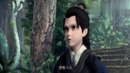 星辰变:赵老师让小羽围着云雾山庄跑,竟还这样说他,好神奇,哼