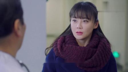 我爱男保姆:小孩子麸质过敏,陆晴不知道竟带她吃蛋糕了!