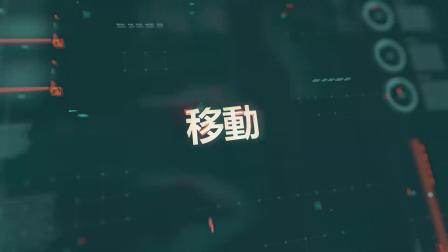 【游民星空】《超能竞地》实机预告