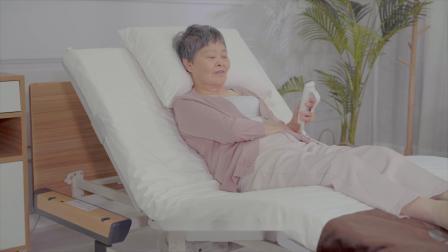 三折电动护理床视频