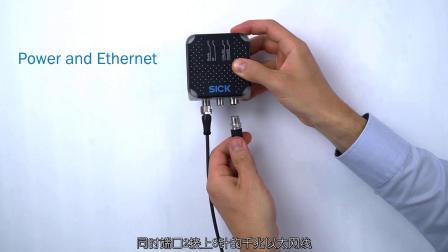 RFU61x 超高频RFID读写设备-产品演示.mp4