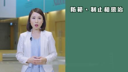 睇真D • 知多D:港区国安法在港实施 (2020年7月)