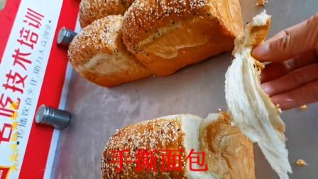 黄金手撕面包的做法大全,多道工艺深析。