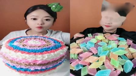 小可爱吃播:彩虹蛋糕、琥珀糖,一口下去超过瘾,童年向往的生活