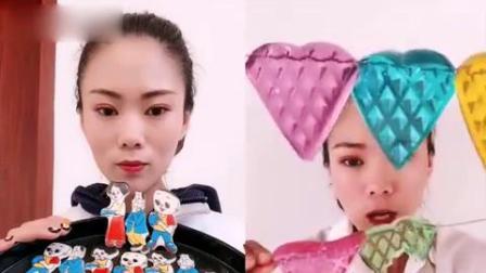 小姐姐直播吃:果冻披萨、彩色卡通糖,一口超过瘾,我向往的生活