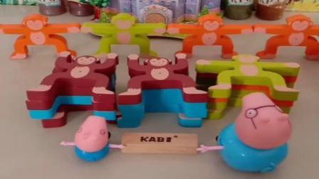 小猪佩奇玩具:乔治在玩推猴子游戏,猪爸爸告诉乔治真正的玩法,还是猪爸爸会玩