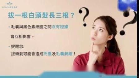 还为脱发掉发秃顶头疼吗?香港营养师讲说毛发养护与生发健发的知识