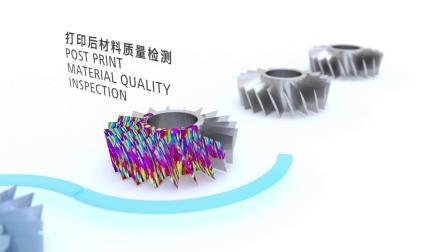 从粉末到性能,蔡司增材制造解决方案