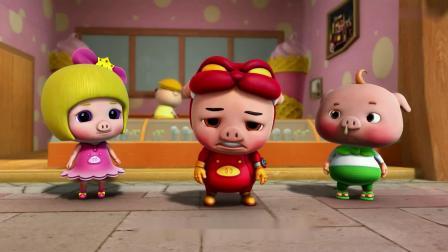 猪猪侠木偶人吃下雪糕,居然变成了怪物,这是怎么了.
