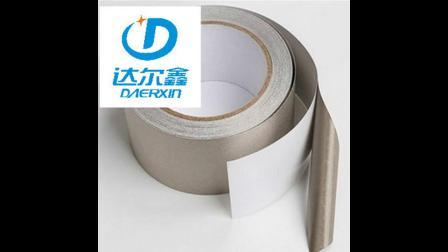 深圳市达尔鑫科技   银色平纹导电布 导电性强 导电纤维布胶带 导电胶带