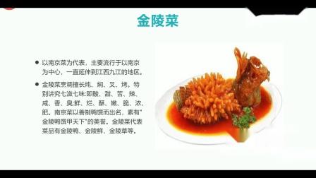 厨师培训学校哪里好-厨师培训学校-郑州东方学校-生炒广东菜心