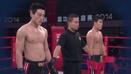 郭文硕VS宋克南/男子80公斤级#CKF天天赛场#