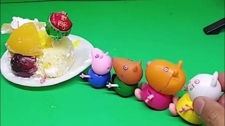 乔治看到蛋糕上有个棒棒糖就去拔,没想到后面跟了好多人等着吃糖,你知道都有谁吗