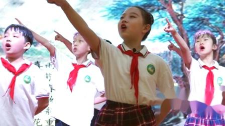 春色满园绿意浓---南召县城关镇第一完全小学校