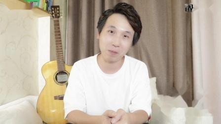 【唯音悦】《想见你想见你想见你》超详细原版吉他弹唱教学