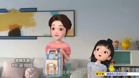麦咭消毒系列广告(23号牛乃唐代言)