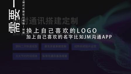 互联网未来世界企业政府通讯APP办公节约成本类似马云思维-哇谷IM