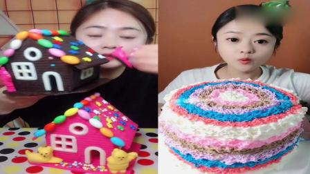 小姐姐直播吃:彩色房子、彩虹蛋糕,一口下去超过瘾,童年向往的生活