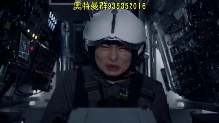 泽塔奥特曼第3集(3)(普通话/国语)