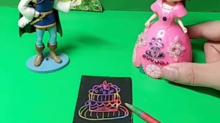 王子给白雪公主画一个小蛋糕,小蛋糕怎么才能变成真的呢?