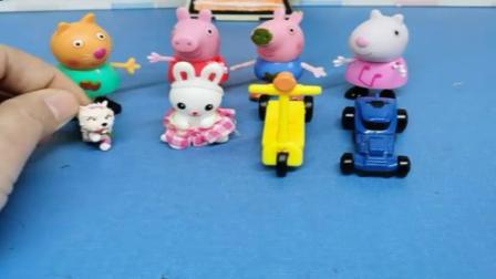 小猪佩奇玩具:乔治佩奇都有自己的玩具,大家相互交换玩耍,很是开心呢.mp4