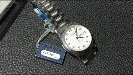 LG浪qin名匠白盘简约风钢带男士正装表商务低调休闲风复ke腕表如何选择【嘀嗒时刻】