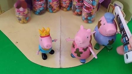 乔治在唱歌,猪爷爷猪奶奶还以为他在跟自己说话,也是没谁了