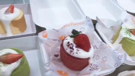 私房甜品蛋糕西点培训 学烘焙怎么样?有前途吗?