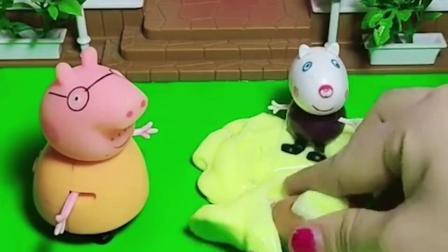 乔治不写作业,还和猪妈妈玩躲猫猫,最后还是被猪妈妈找到了!