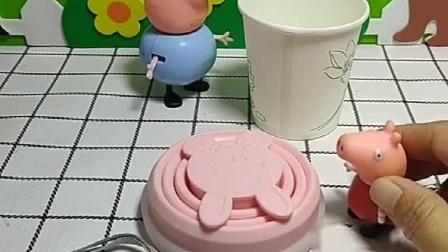 佩奇乔治用零花钱买了水杯,猪爸爸用的是纸杯,猪爸爸也想要水杯