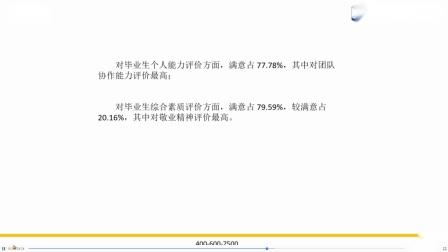 【院校介绍】黑龙江大学