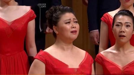 国家大剧院合唱团-庆祝中国成立99周年音乐会选-在太行山上