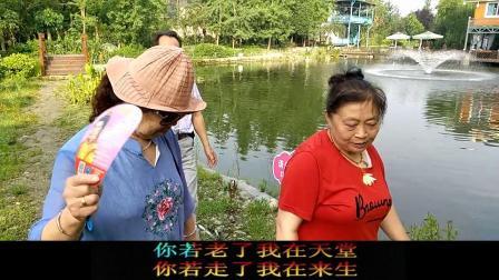 常乐制作 走进温江区土桥村紫薇公园(之二)2020.7.3