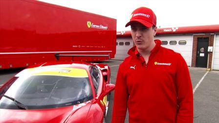 Discover the Ferrari 488 Challe