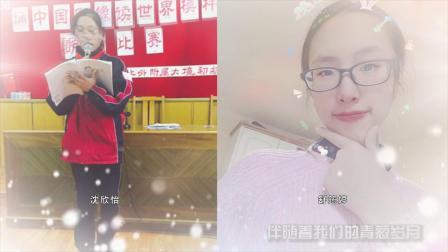上海外国语大学附属大境初级中学2020届九年级二班毕业视频