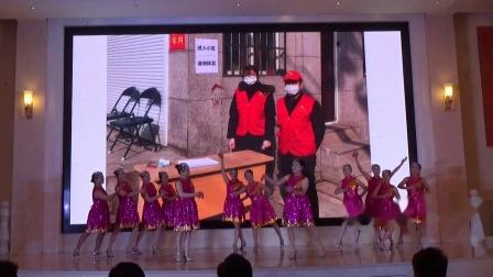 《颂歌唱英雄》 滨湖社区舞蹈队