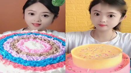 小姐姐直播吃:彩虹蛋糕三层爆浆,看着超满足