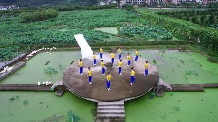 遂昌县广场舞(排舞)协会(锦绣小康)