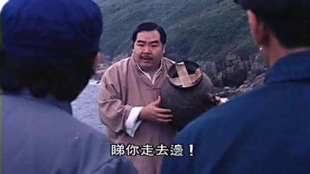 捉鬼大师 01