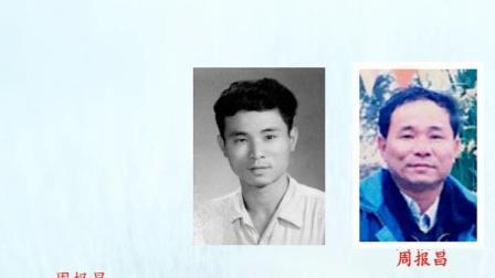 林林 第三篇 广州第一台载重汽车《红卫》牌的创造者(下集)_01相关的图片