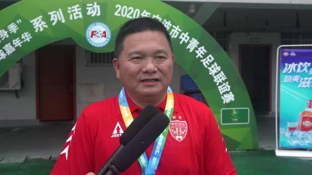 20200705宁波市中青年足球联谊赛集锦