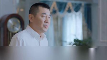 夏可可跟李洪海要定金,赵文波到杨丽雅家